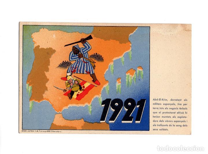 GUERRA CIVIL ESPAÑOLA.- ABD-EL KRIM DERROTANDO LOS MILITARES ESPAÑOLES. (Postales - Postales Temáticas - Guerra Civil Española)