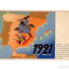 Postales: GUERRA CIVIL ESPAÑOLA.- ABD-EL KRIM DERROTANDO LOS MILITARES ESPAÑOLES.. Lote 206943588