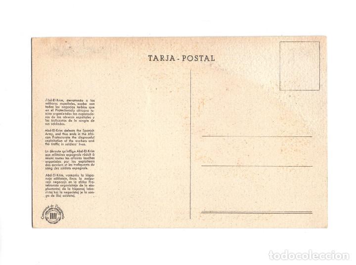 Postales: GUERRA CIVIL ESPAÑOLA.- ABD-EL KRIM DERROTANDO LOS MILITARES ESPAÑOLES. - Foto 2 - 206943588