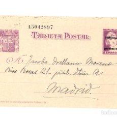 Postales: ENTERO POSTAL. REPÚBLICA. 15 C. GUERRA CIVIL. CIRCULADA 1937.. Lote 207289147