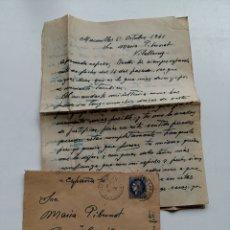Postales: CARTA DE 1941. REFUGIADO ESPAÑOL P. CLIMENT ESCRIBE A SU MUJER. DICIENDO QUE NO PUEDE VOLVER. Lote 207758686