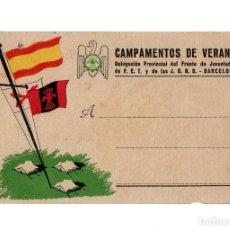 Postales: CAMPAMENTOS DE VERANO, DELEGACIÓN PROVINCIAL DE FRENTE DE JUVENTUDES DE F.E.T. Y DE LAS J.O.N.S.. Lote 224820751