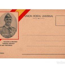 Postales: POSTAL PATRIÓTICA.- SALUDOS A FRANCO. ARRIBA ESPAÑA. 1938. Lote 208409780