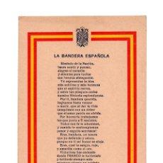 Postales: POSTAL PATRIÓTICA.- LA BANDERA ESPAÑOLA, CON POEMA DE JOSE ALARCON Y ORTUÑO.. Lote 208411148