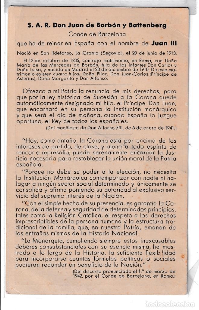 Postales: DON JUAN DE BORBÓN - Foto 2 - 208822756