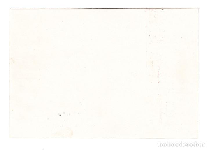 Postales: POSTAL FASCISTA FRANCO HITLER MUSSOLINI ENVIADA A BERLÍN - Foto 2 - 209602423