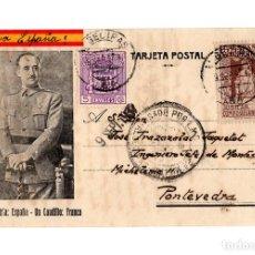 Postales: VIVA FRANCO. VIVA ESPAÑA. ARRIBA ESPAÑA. POSTAL PATRIÓTICA. 1937, INGENIERO JEFE DE MONTES. GUERRA. Lote 210234465