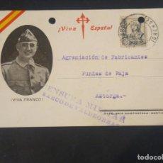 Postais: POSTAL PATRIÓTICA.FRANCO. ORDEN DE SANTIAGO. CENSURA MILITAR BARCO DE VALDEORRAS.. NO CATALOGADA.. Lote 213153300