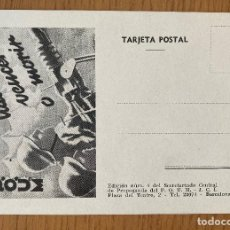 Postales: MUY RARA POSTAL ORIGINAL GUERRA CIVIL EDITADA POR EL POUM.. Lote 213738208