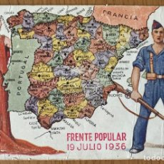 Postales: POSTAL ORIGINAL GUERRA CIVIL. FRENTE POPULAR 1936. Lote 213756957