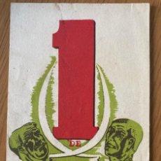 Postales: RARA POSTAL ORIGINAL GUERRA CIVIL 1938.. Lote 213757090