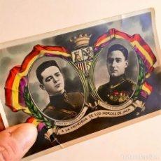 Postales: POSTAL A LA MEMORIA DE LOS HEROES JACA, CAPITAN FERMIN GALAN Y A GARCIA HERNANDEZ MUERTOS EN JACA. Lote 214012145