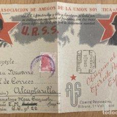 Postales: INCREIBLE CARTA POSTAL GUERRA CIVIL AUS VALENCIA MURCIA ALCANTARILLA EJERCITO POPULAR VER FOTOS. Lote 214079701