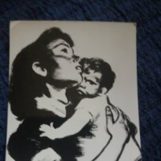 Postales: POSTAL ANTIGUA DIBUJO MADRID 1937 DE MAX LINGNER NIÑA O MADRE CON BEBE GUERRA CIVIL PINTOR ALEMÁN. Lote 214383536