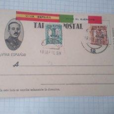 Postales: POSTAL PATRIÓTICA FRANCO. NO CATALOGADA CON PEGATINA VIVA EL EJÉRCITO... Lote 214777845