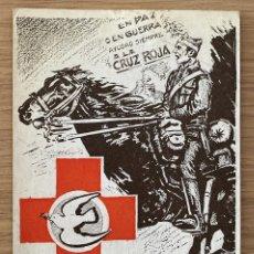 Cartes Postales: POSTAL GUERRA CIVIL CRUZ ROJA SERIE BRUNET (II). Lote 215142285