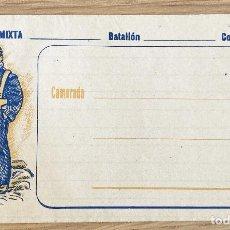 Postales: CARTA POSTAL ILUSTRADA. SIN USAR. BRIGADA MIXTA. GUERRA CIVIL. Lote 215157043