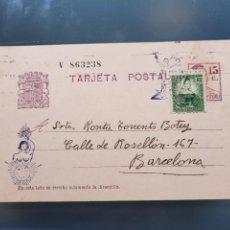 Postales: TARJETA CIRCULADA CON MARCAS CNT AIT ANVERSO Y REVERSO. Lote 215731893