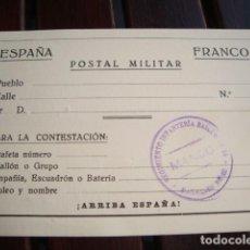 Postales: POSTAL MILITAR. Lote 216508866