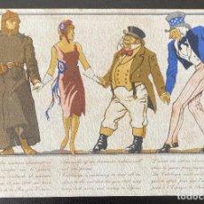 Postales: POSTAL GUERRA CIVIL. NAVIDAD 1937. UNION PAISES DEMOCRATICOS. ORIGINAL. CIRCULADA A FRANCIA. Lote 216764407