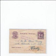 Postales: TARJETA POSTAL GUERRA CIVIL ESPAÑOLA. CENSURA MILITAR MEDINA DEL CAMPO ( VALLADOLID ).. Lote 216909695