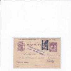 Postales: TARJETA POSTAL GUERRA CIVIL ESPAÑOLA. CENSURA MILITAR PALMA DE MALLORCA. CIRCULADA EN 1938. Lote 216910370