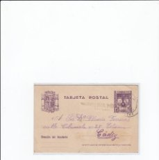 Postales: TARJETA POSTAL GUERRA CIVIL ESPAÑOLA. CENSURA MILITAR VALLADOLID. CIRCULADA EN 1938. Lote 216980693