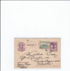 Postales: TARJETA POSTAL GUERRA CIVIL ESPAÑOLA. CENSURA MILITAR CÁDIZ. CIRCULADA EN 1938. Lote 216980793