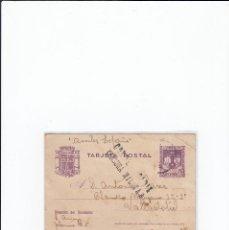 Postales: TARJETA POSTAL GUERRA CIVIL ESPAÑOLA. CENSURA MILITAR CÁDIZ. CIRCULADA EN 1938. Lote 216980863