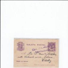 Postales: TARJETA POSTAL GUERRA CIVIL ESPAÑOLA. CENSURA MILITAR CASTELLÓN. CIRCULADA EN 1938. Lote 216981038