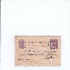Postales: TARJETA POSTAL GUERRA CIVIL ESPAÑOLA. CENSURA MILITAR CASTELLÓN. CIRCULADA EN 1938. Lote 216981182