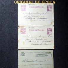 Postales: (JX-200917)4 POSTALES GUERRA CIVIL,EJERCITO DEL ESTE.27 DIV. 24 BRIGADA MIXTA,TORRES DE ALCANADRE. Lote 217341846