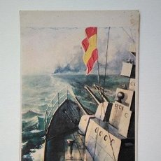 Postales: Y TAMBIÉN EN EL MAR DOMINA FRANCO. GIBRALTAR 29 DE SEPTIEMBRE DE 1936. ESCRITA. Lote 217569303
