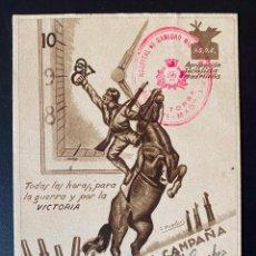 Postales: TODAS LAS HORAS. TARJETA POSTAL DE CAMPAÑA. GUERRA CIVIL. MARCA HOSPITAL SANIDAD MILITAR Nº13. PSOE.. Lote 218153093
