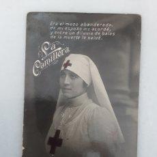 Postales: ANTIGUA TARJETA POSTAL LA CAMILLERA GUERRA CIVIL 1939. Lote 218289802
