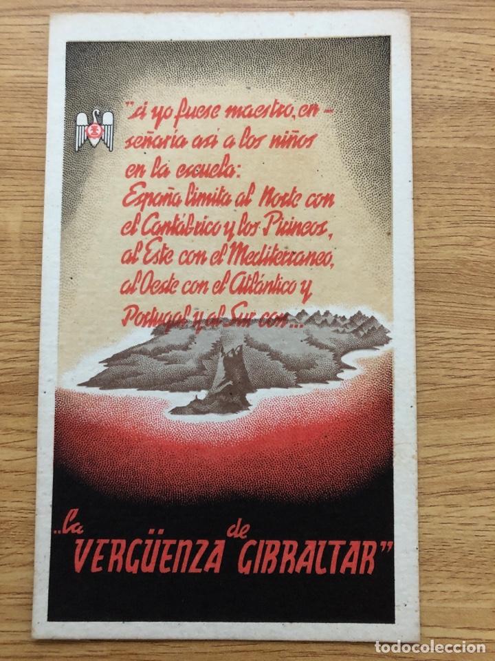 POSTAL FRENTE DE JUVENTUDES. LA VERGÜENZA DE GIBRALTAR (Postales - Postales Temáticas - Guerra Civil Española)