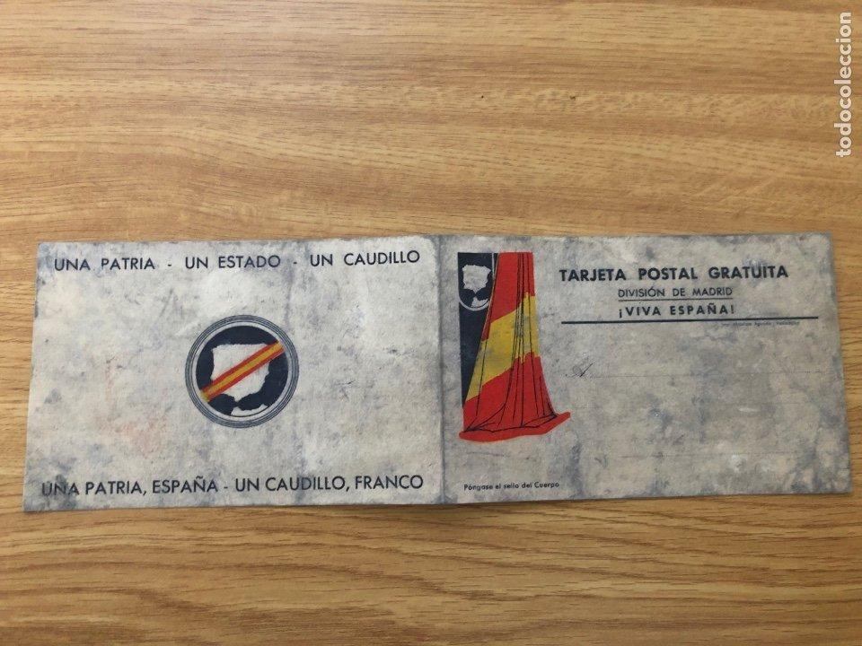 Postales: Tarjeta postal gratuita. División de Madrid - Foto 4 - 219507536