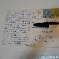 Postales: ANTIGUA TARJETA POSTAL ENVIADA A ESPAÑA CON FECHA 31-3-1939 ULTIMO DIA DE LA GUERRA CIVIL (20-10). Lote 219668751