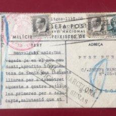 Postales: GUERRA CIVIL-POSTAL MILICIES ANTIFEIXISTES DE CATALUNYA- SELLO TAMPON 1938 SITGES HOTEL TERRAMAR.. Lote 219865223