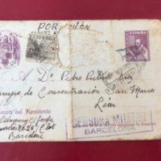 Postales: POSTAL CENSURA MILITAR CAMPO DE CONCENTRACIÓN SAN MARCOS LEON. MARZO 1939.GUERRA CIVIL.. Lote 219874050