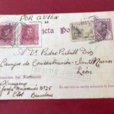 Postales: POSTAL CENSURA MILITAR CAMPO DE CONCENTRACIÓN SAN MARCOS LEON. MARZO 1939.GUERRA CIVIL.. Lote 219874770