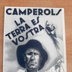 Postales: TARJETA POSTAL DEL POUM. COMISSARIAT DE PROPAGANDA DE LA GENERALITAT. GUERRA CIVIL. Lote 220669298
