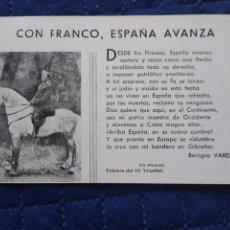 Postales: POSTAL PATRIÓTICA ESPAÑA IMPERIO DE FRANCO. VALERA. NO CATALOGADA. Lote 220719325
