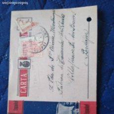 Postales: POSTAL PATRIÓTICA FRANCO. 1937 GUERRA CIVIL. PÉREZ CARRASCO. CÓRDOBA. CENSURA. NO CATALOGADA. Lote 220719907