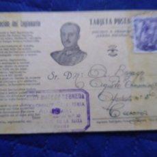 Postales: POSTAL PATRIÓTICA FRANCO. CANCIÓN DEL.LEGIONARIO. NAVALMORAL DE LA MATA. ELOY MATEOS HEREDIA. Lote 220720090