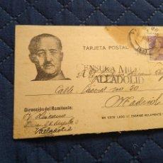 Postales: POSTAL PATRIÓTICA FRANCO. CENSURA MILITAR VALLADOLID. NO CATALOGADA. Lote 220756122