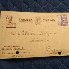 Postales: POSTAL PATRIÓTICA FRANCO. LIBRERÍA RELIGIOSA. BARCELONA. NO CATALOGADA.. Lote 220756441
