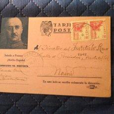 Postales: POSTAL PATRIÓTICA FRANCO. INSTITUTO REUX. NO CATALOGADA.. Lote 220756626