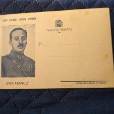 Postales: POSTAL PATRIÓTICA FRANCO. VIVA ESPAÑA NO CATALOGADA.. Lote 220756772
