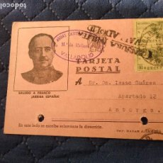 Postales: POSTAL PATRIÓTICA FRANCO. CENSURA MILITAR VALLADOLID. NO CATALOGADA.. Lote 220756996